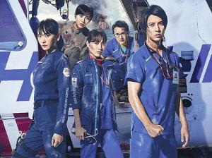 「劇場版コード・ブルー -ドクターヘリ緊急救命-」(C2018製作委員会)