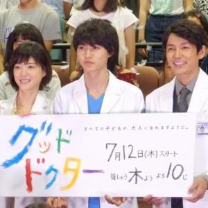 「グッド・ドクター」出演の(左から)上野樹里、山崎賢人、藤木直人