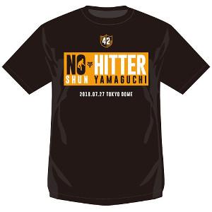 Tシャツは山口俊のアイデアを取り入れ、黒とオレンジを基調としたデザインだ