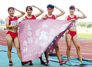 女子400メートルリレー決勝を制し、部旗を手に「R」ポーズを決める立命館慶祥の(左から)吉田、臼井、石堂、松田