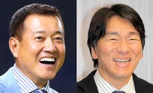 原辰徳氏(左)と松井秀喜氏