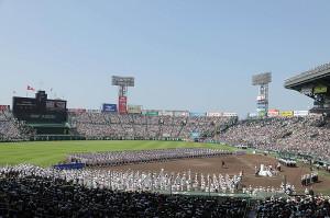 開会式が行われた甲子園球場