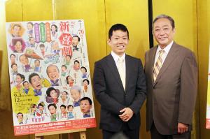 創立70周年記念公演の取材会に出席した渋谷天外(右)と藤山扇治郎
