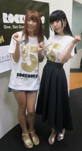 震災ボランティアプロジェクト「RockCorps」に参加した「でんぱ組.inc」の相沢梨紗(右)、成瀬瑛美