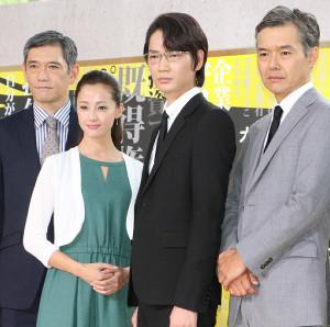 「ハゲタカ」出演の(左から)杉本哲太、沢尻エリカ、綾野剛、渡部篤郎