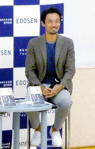 江戸川学園おおたかの森専門学校で特別講義を行った元日本代表MF戸田和幸氏
