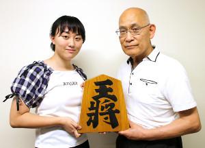 「鈴木 英俊 将棋」の画像検索結果