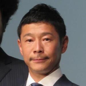 前澤友作社長