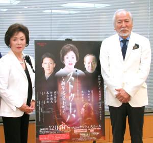 51年ぶりに共演する佐久間良子と村井國夫