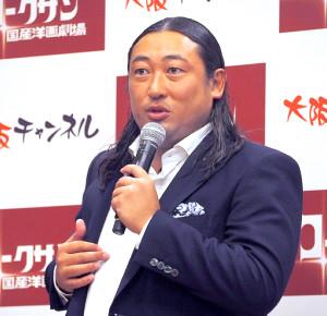 国産洋画劇場の会見に参加した秋山竜次