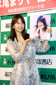 初のトレーディングカードの発売イベントに出席した永尾まりや