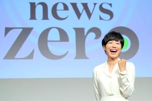 有働 ニュース zero
