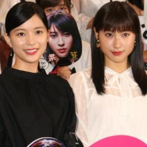 土屋太鳳(右)と芳根京子