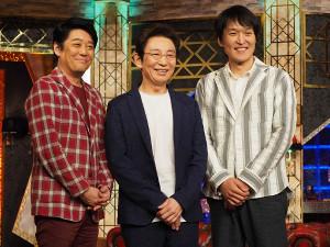 「おしゃべりオジサンとヤバい女」に出演していた(左から)坂上忍、古舘伊知郎、千原ジュニア