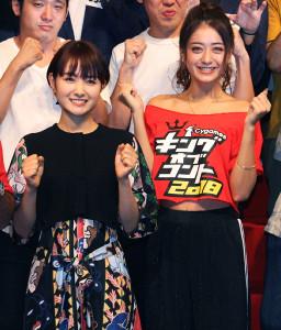 会見に出席した葵わかな(左)と池田美優