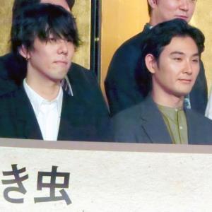 結婚 野田 洋次郎