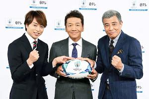 (左から)櫻井翔、上田晋也、舘ひろし