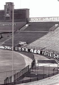 甲子園球場のラッキーゾーン(1988年3月撮影)