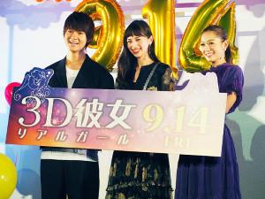 舞台あいさつに登壇した(左から)佐野勇斗、中条あやみ、西野カナ