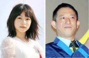 桜井日奈子と「サバンナ」の高橋茂雄