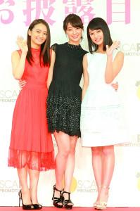お披露目会に登場した(左から)岡田結実、宮本茉由、玉田志織