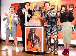 映画「ザ・プレデター」の公開記念イベントに出席した(左から)「霜降り明星」せいやと粗品、ほんこん、「スパイク」小川暖奈