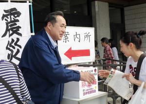 北海道胆振東部地震の募金を呼びかける芝田山親方