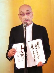 「第1回種田山頭火賞」を受賞し、戸惑い混じりに喜びを語る舞踏家・麿赤兒