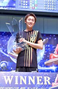 昨年の覇者・中田竜太は勢いに乗って、年末のグランプリ初出場を決めた