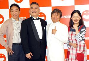 4人芝居「四つの理由」をPRした(左から)石丸謙二郎、後藤ひろひと、内場勝則、大路恵美