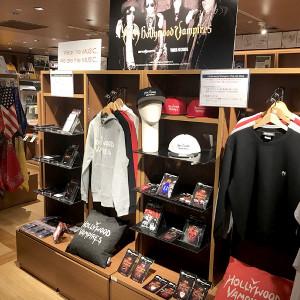 タワーレコード渋谷店で始まった「ハリウッド・ヴァンパイアーズ スペシャルラインナップ・フェア」
