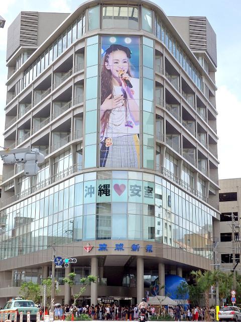 那覇市内に掲示された安室奈美恵のポスター