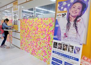 那覇市内のタワーレコードに掲げられた安室奈美恵メッセージボード