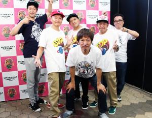 「KOYABU SONIC 2018」に出演したちゃらんぽらん・冨好真(中央)と(2列目)スチャダラパー・BOSE、ANI、SHINCO(3列目)小籔千豊、バッファロー吾郎A
