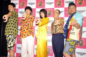 「ジェニーハイ」の(左から)小籔千豊、川谷絵音、中嶋イッキュウ、新垣隆氏、野性爆弾・くっきー