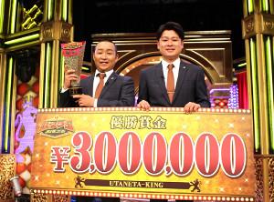 「歌ネタ王決定戦2018」で優勝したメンバーの山口提樹(左)と潮圭太