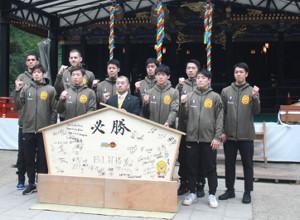 大崎八幡宮で必勝祈願を行った仙台89ERSの桶谷ヘッドコーチ(前列中央)と選手たち【