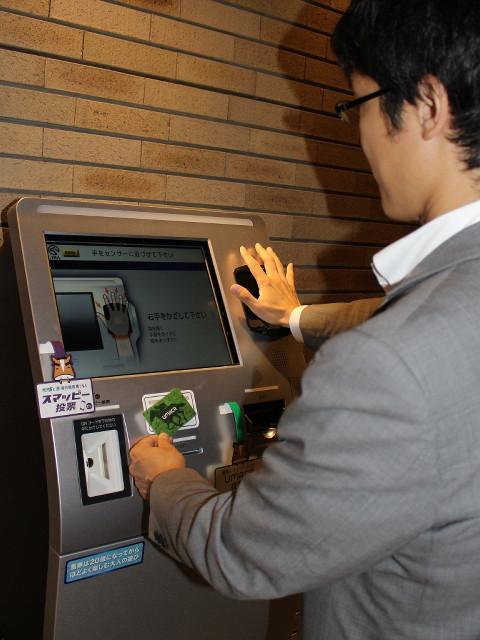 9月22日から東京競馬場のパークウインズで導入されるキャッシュレス投票の「UMACA投票」