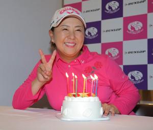 誕生日を迎えた佐伯三貴は主催者が用意したバースデーケーキを前に笑顔