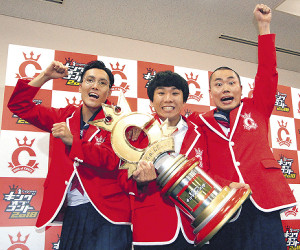 「キングオブコント」を制した「ハナコ」の(左から)菊田竜大、秋山寛貴、岡部大