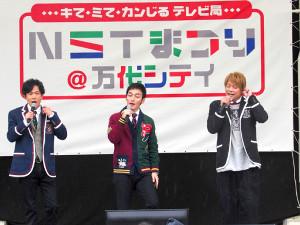新潟でイベントに出演した(左から)稲垣吾郎、草なぎ剛、香取慎吾