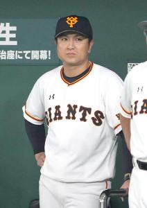 巨人・高橋由伸監督