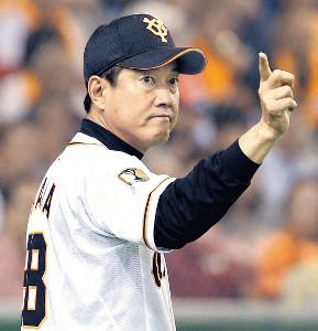 4年ぶり3度目の監督就任が有力となった原辰徳氏