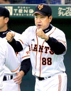 3連覇した2014年シーズンの原辰徳氏