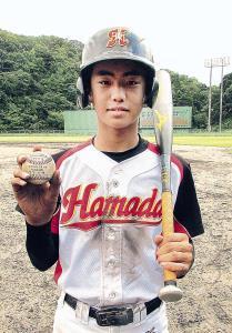 準決勝で本塁打を放った浜田・宮本