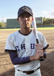 6回、適時三塁打を放った中大・山本