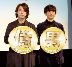 イベントに出席した佐藤健(左)、高橋一生