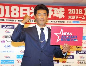 侍JAPAN稲葉篤紀監督