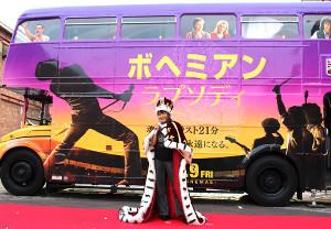 映画「ボヘミアン・ラプソディ」ロンドンバスの出発式に出席した村上佳菜子
