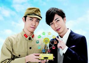 舞台で共演する河合郁人(右)と辰巳雄大
